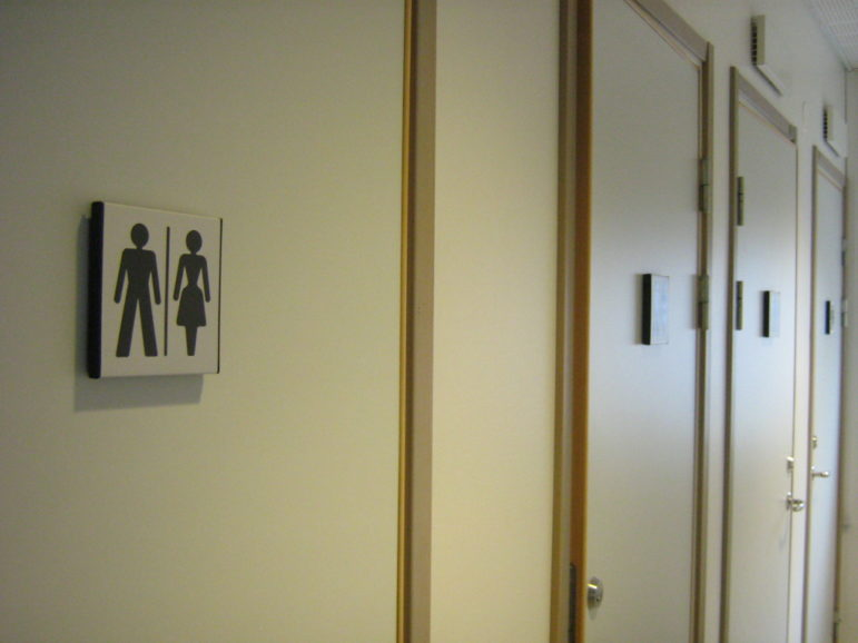 Gender_neutral_toilets_gu