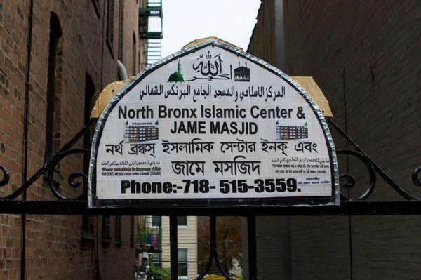 The imam at the North Bronx Islamic Center at 3156 Perry Ave., Sheikh Masoud Iqbal, said it doesn't matter who becomes mayor as long as that person provides more security and protection for Muslims in his area.