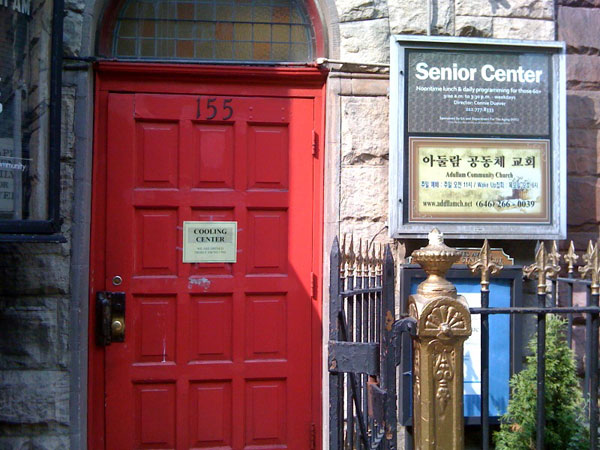 A senior center at 155 E 22nd St doubles as a cooling center.